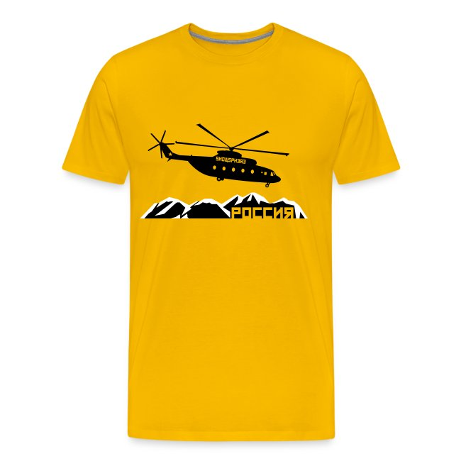 Russian Chopper Tee