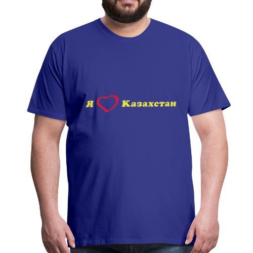 Я люблю Казахстан - Männer Premium T-Shirt