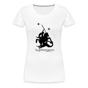 Saint George - Women's Premium T-Shirt