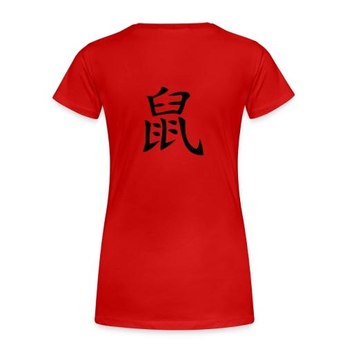 neugierig - Frauen Premium T-Shirt