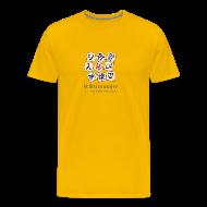 Tee shirts ~ T-shirt Premium Homme ~ Wiktionnaire torse Couleur