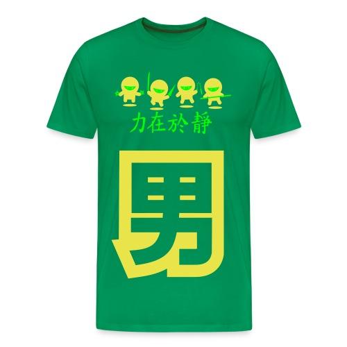 Ninjas and music - Premium T-skjorte for menn