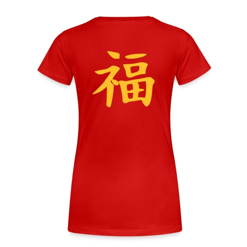 Koszulta z symbolem Fu - Szczęście - wzór dwustronny - Koszulka damska Premium