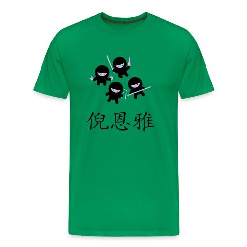 Little Ninja - Premium T-skjorte for menn