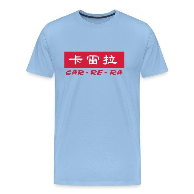 Carrera China
