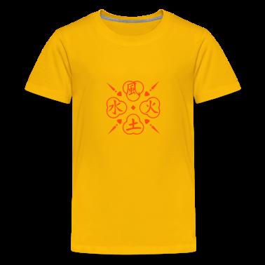 Yellow Vier Elemente / 4 elements (1c) Kids' Shirts