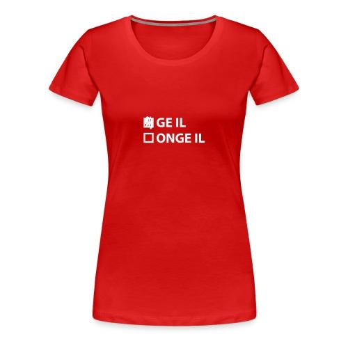Dames Landmacht T-shirt Geil/Ongeil - Vrouwen Premium T-shirt