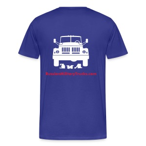 ZIL Classic T - White & Red Logo - Back Print - Men's Premium T-Shirt