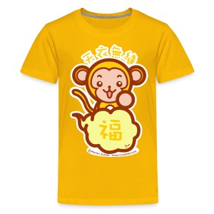 Lucky Monkey - Teenage Premium T-Shirt