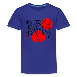 Iroha Uta - Teenage Premium T-Shirt