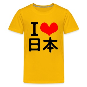 I Love Japan - Teenage Premium T-Shirt