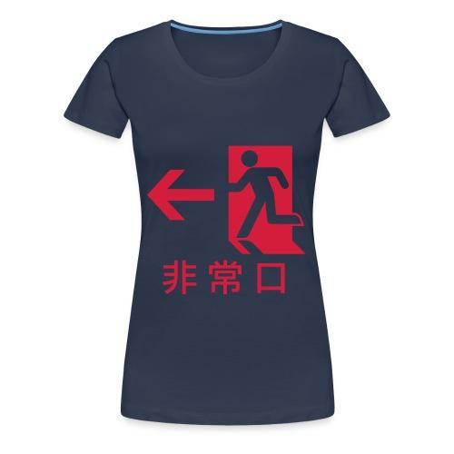 Japan emergency exit - Women's Premium T-Shirt