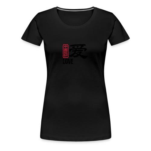 LOVE 0001 - Camiseta premium mujer