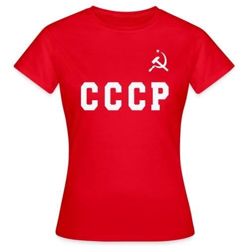 CCCP femme, motif paillette blanche - T-shirt Femme