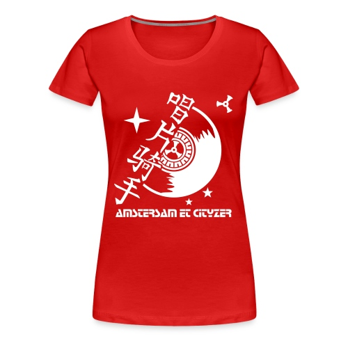Women's T-shirt  'Chinese DJ' White/Black - Women's Premium T-Shirt