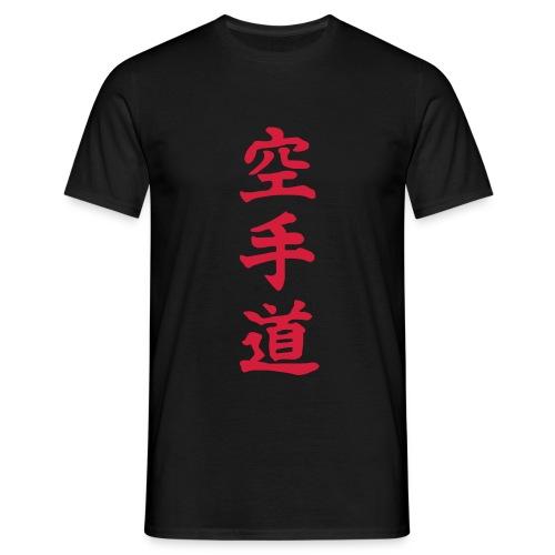 Karate-Do Letras - Camiseta hombre
