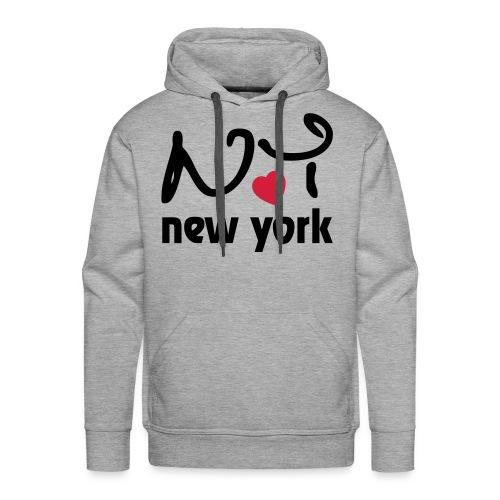 New York - Premiumluvtröja herr
