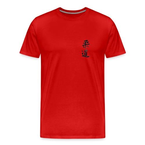 grand judostyle judo jap dos - T-shirt Premium Homme