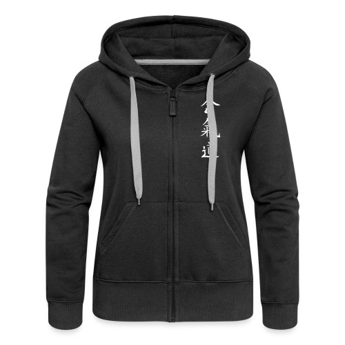 Black Hoodie with Front and Back Detail - Women's Premium Hooded Jacket