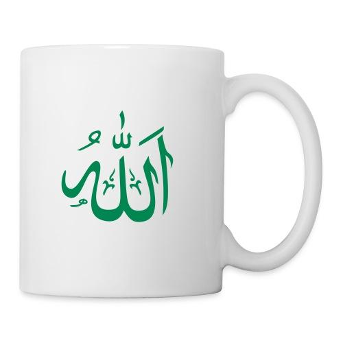 Allah - Mug