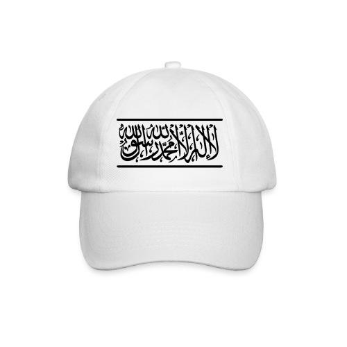 Shahada Cap - Baseballkappe