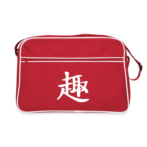 Retro Japan - Retro Bag