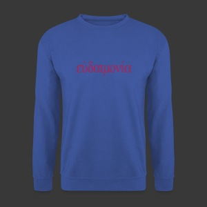 EUDAIMONIA - Men's Sweatshirt
