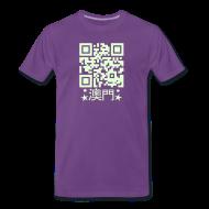 T-Shirts ~ Men's Premium T-Shirt ~ MACAU GEEK TEE SHIRT
