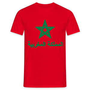 Maroc by Kulo - Men's T-Shirt