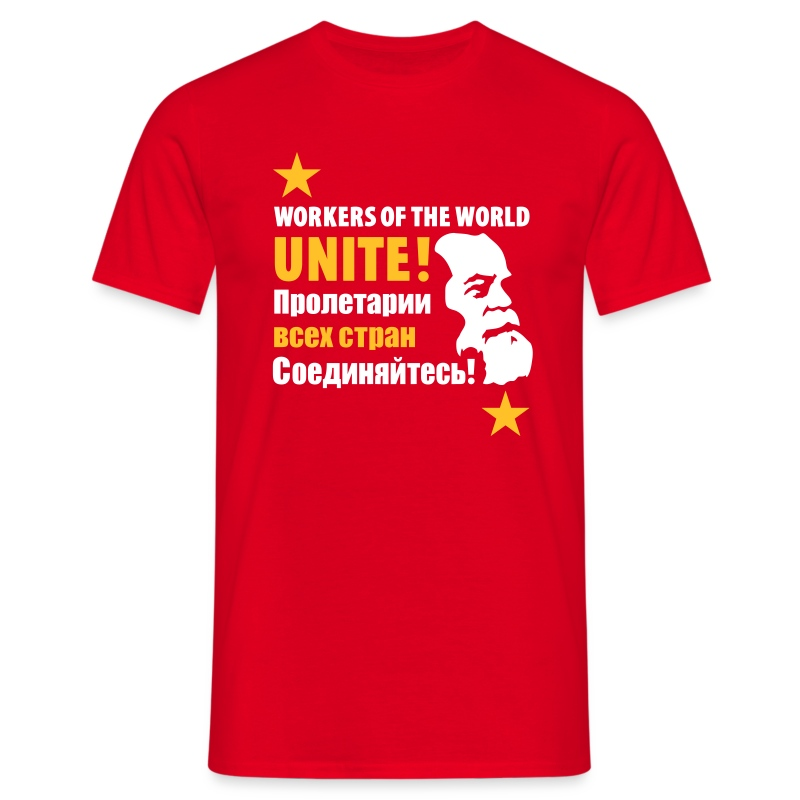 Marxist Workers T-Shirt - Men's T-Shirt