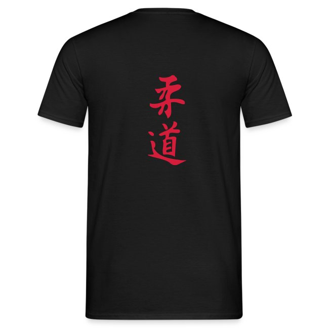 "Zen Judo ""Making falling over fun...""  T-shirt"