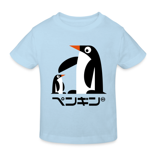 BD Penguin Kids Tshirt - Kinder Bio-T-Shirt