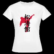 T-Shirts ~ Frauen T-Shirt ~ Artikelnummer 25493009