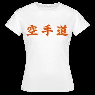 T-Shirts ~ Frauen T-Shirt ~ Artikelnummer 25493032