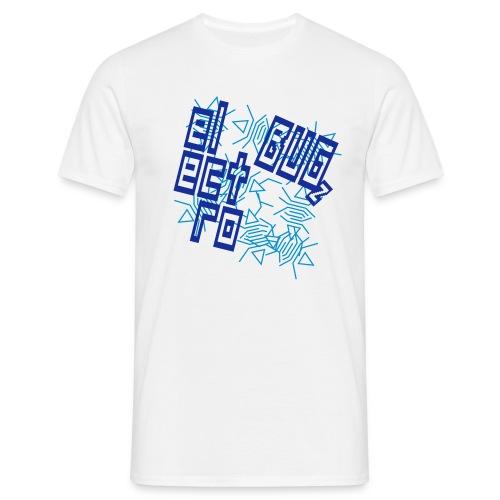 Weiß electro bugz v1 (© alteerian) T-Shirts - Männer T-Shirt