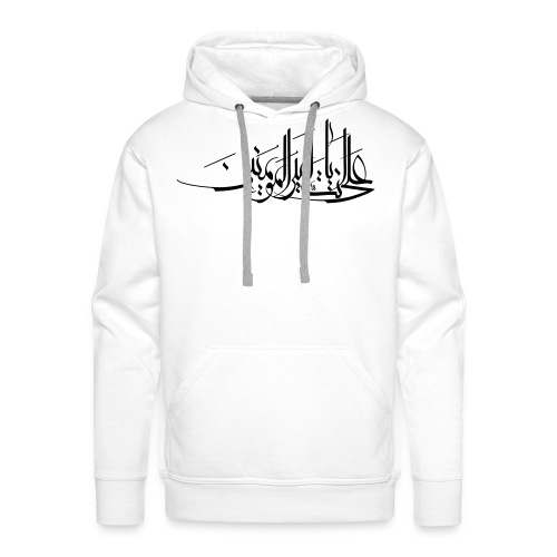 Imam Ali - Männer Premium Hoodie