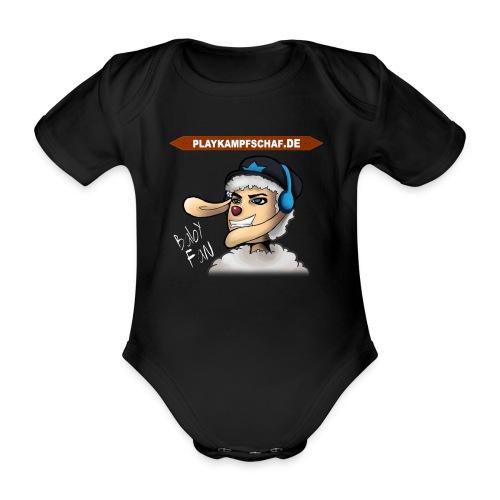 PlayKampfschaf - BabyFan 2 - Baby Bio-Kurzarm-Body