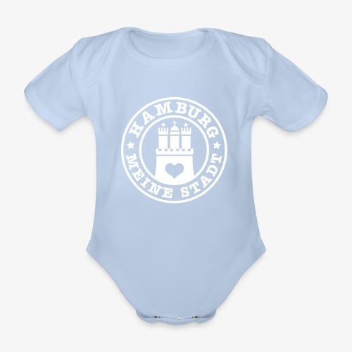 HAMBURG MEINE STADT Wappen Herz Baby Body rot + alle Farben - Baby Bio-Kurzarm-Body