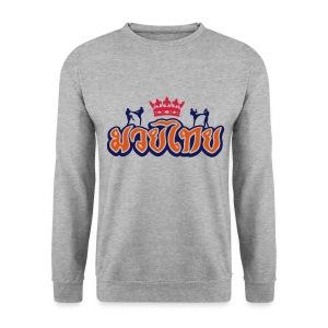 Mauy Thai King Sweatshirt - Men's Sweatshirt