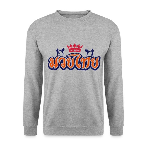 Mauy Thai King Sweatshirt - Men's Sweatshirt