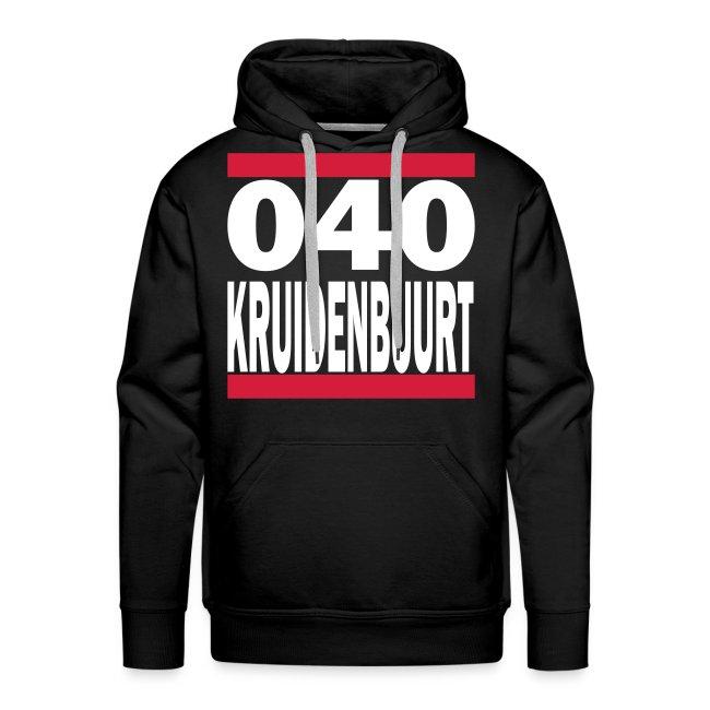 Kruidenbuurt - 040 Hoodie