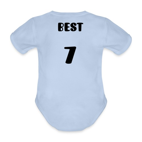Baby Best - Organic Short-sleeved Baby Bodysuit