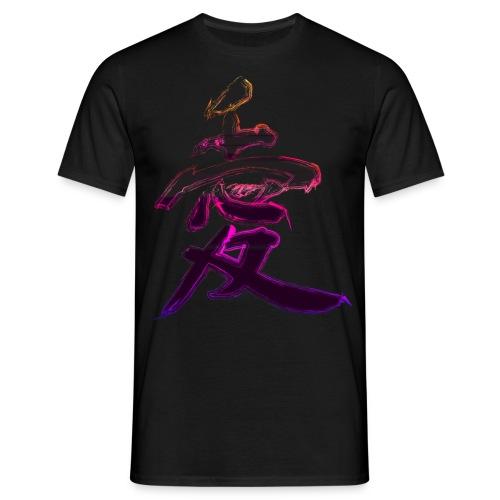 Chinese  - Men's T-Shirt