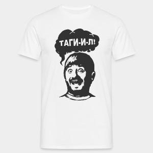 Тагииил! - Männer T-Shirt