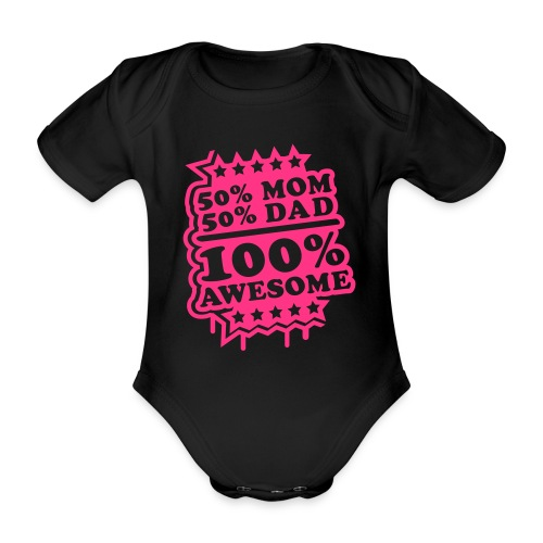 100% Awesome Baby Grow - Organic Short-sleeved Baby Bodysuit