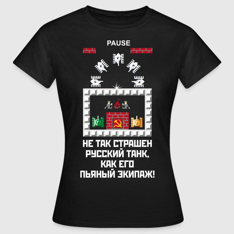 panzer f r dunkle shirts t shirts frauen t shirt. Black Bedroom Furniture Sets. Home Design Ideas