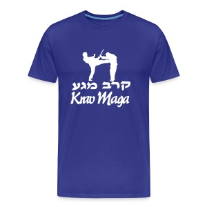 Men's Premium T-Shirt - Fight,Israeli,Krav Maga,MMA,Martial Arts