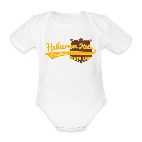 Heilsarmee Kids - Baseball - Baby Bio-Kurzarm-Body
