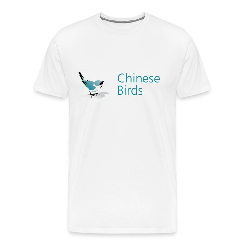 Chinese Birds Men's T-shirt - Men's Premium T-Shirt