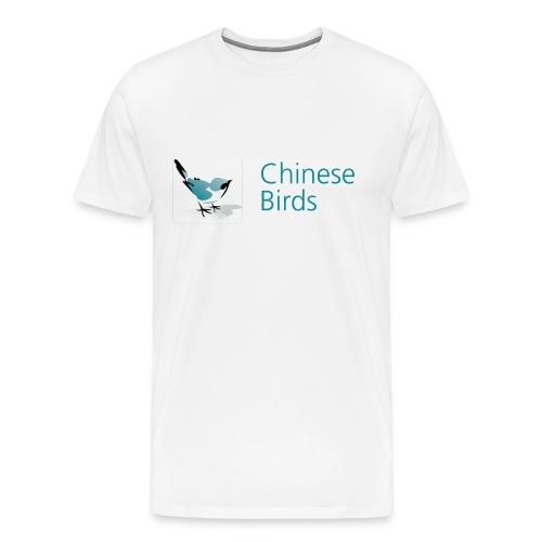 Chinese Birds Men's T-shirt - Men's Premium T-Shirt